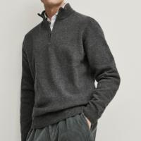 Grey Lambswool Half Zip Sweater