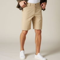 Beige Clean Shorts